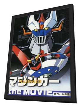 Great Mazinger vs. Getter Robo - 27 x 40 Movie Poster - Style A - in Deluxe Wood Frame