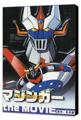 Great Mazinger vs. Getter Robo - 27 x 40 Movie Poster - Style A - Museum Wrapped Canvas