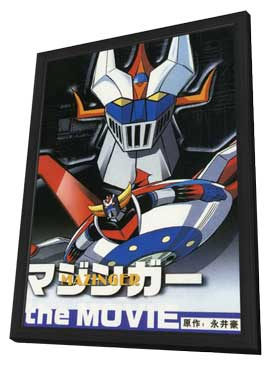 Great Mazinger vs. Getter Robo - 11 x 17 Movie Poster - Style A - in Deluxe Wood Frame