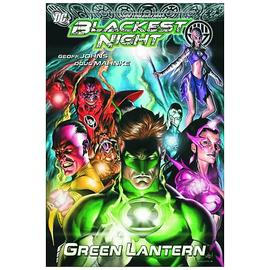 Green Lantern - Blackest Night Graphic Novel
