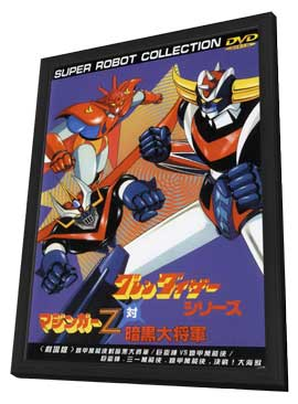 Grendizer, Getter Robo G, Great Mazinger: Decisive Battle! Great Sea Beast - 27 x 40 Movie Poster - Chinese Style A - in Deluxe Wood Frame