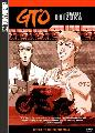 GTO: Great Teacher Onizuka - 27 x 40 Movie Poster - Style A