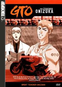 GTO: Great Teacher Onizuka - 11 x 17 Movie Poster - Style A