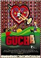 Gucha: Distant Trumpet - 11 x 17 Movie Poster - German Style A