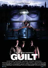 Guilt - 11 x 17 Movie Poster - Style A