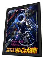 Gundam Seed Destiny (TV)