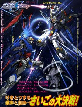 Gundam Seed Destiny (TV) - 11 x 17 TV Poster - Japanese Style A
