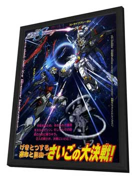 Gundam Seed Destiny (TV) - 11 x 17 TV Poster - Japanese Style A - in Deluxe Wood Frame
