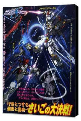 Gundam Seed Destiny (TV) - 11 x 17 TV Poster - Japanese Style A - Museum Wrapped Canvas