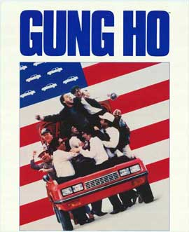 Gung Ho - 11 x 17 Movie Poster - Style C