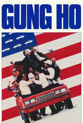 Gung Ho - 27 x 40 Movie Poster - Style A