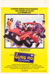 Gung Ho - 11 x 17 Movie Poster - Belgian Style A