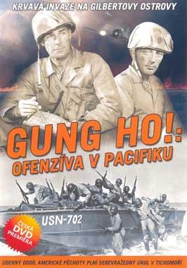'Gung Ho!': The Story of Carlson's Makin Island Raiders - 11 x 17 Movie Poster - German Style A