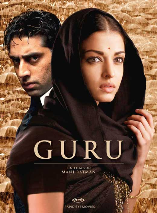 guru movie posters from movie poster shop. Black Bedroom Furniture Sets. Home Design Ideas
