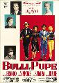 Guys and Dolls - 27 x 40 Movie Poster - Italian Style A