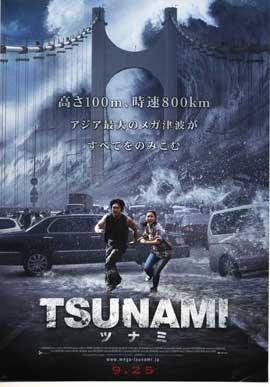 Haeundae: The Deadly Tsunami - 11 x 17 Movie Poster - Japanese Style A