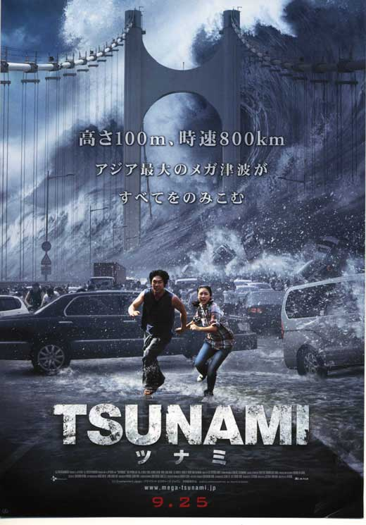 haeundae the deadly tsunami movie posters from movie