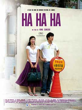Hahaha - 27 x 40 Movie Poster - French Style A