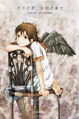 Haibane Renmei (TV) - 27 x 40 TV Poster - Japanese Style E