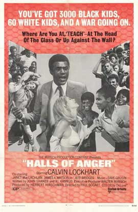 Halls of Anger - 11 x 17 Movie Poster - Style A
