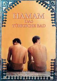 Hamam - 11 x 17 Movie Poster - German Style B
