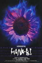 Hana-bi - 27 x 40 Movie Poster - Japanese Style B