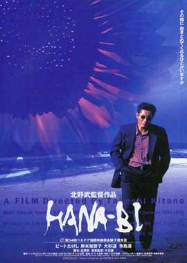 Hana-bi - 11 x 17 Movie Poster - Japanese Style A