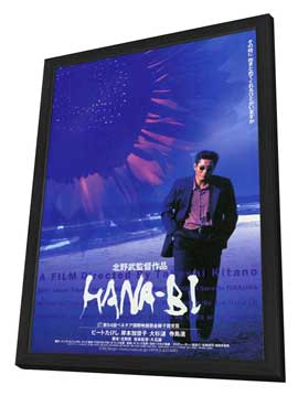 Hana-bi - 27 x 40 Movie Poster - Japanese Style A - in Deluxe Wood Frame