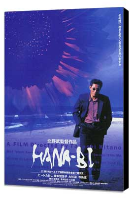 Hana-bi - 27 x 40 Movie Poster - Japanese Style A - Museum Wrapped Canvas