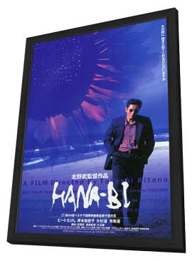Hana-bi - 11 x 17 Movie Poster - Japanese Style A - in Deluxe Wood Frame