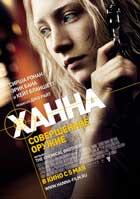 XAHHA