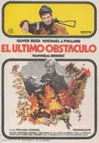 Hannibal Brooks - 11 x 17 Movie Poster - Spanish Style A