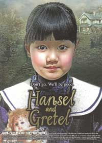 Hansel & Gretel - 11 x 17 Movie Poster - Style A