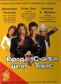 Happy, Texas - 27 x 40 Movie Poster - Russian Style A