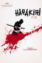 Harakiri - 27 x 40 Movie Poster - French Style A