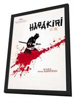 Harakiri - 27 x 40 Movie Poster - French Style A - in Deluxe Wood Frame