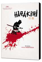 Harakiri - 27 x 40 Movie Poster - French Style A - Museum Wrapped Canvas