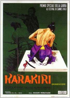 Harakiri - 11 x 17 Movie Poster - Italian Style A
