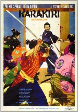 Harakiri - 11 x 17 Movie Poster - Italian Style B