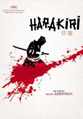 Harakiri - 11 x 17 Movie Poster - French Style A