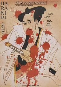 Harakiri - 11 x 17 Movie Poster - Polish Style A