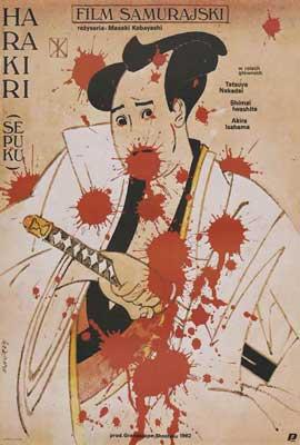 Harakiri - 27 x 40 Movie Poster - Polish Style A