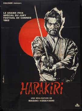 Harakiri - 27 x 40 Movie Poster - French Style B