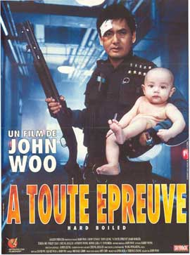 Hard-Boiled - 27 x 40 Movie Poster - French Style A