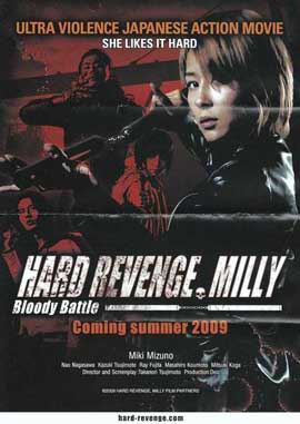 Hard Revenge, Milly: Bloody Battle - 11 x 17 Movie Poster - Style A