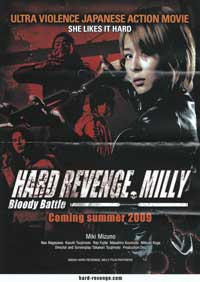 Hard Revenge, Milly: Bloody Battle - 27 x 40 Movie Poster - Style A