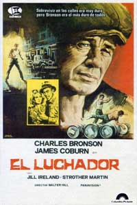 Hard Times - 11 x 17 Movie Poster - Spanish Style A