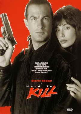 Hard to Kill - 27 x 40 Movie Poster - Style B