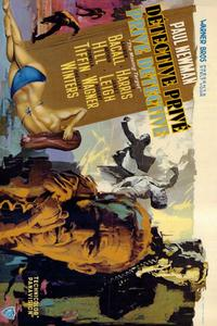 Harper - 11 x 17 Movie Poster - Style B