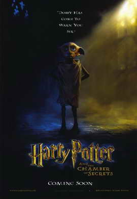 Harry Potter and the Chamber of Secrets - 11 x 17 Movie Poster - Style H